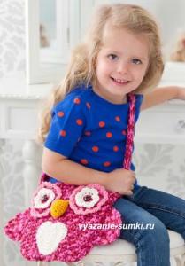 детская вязаная сумочка крючком сова