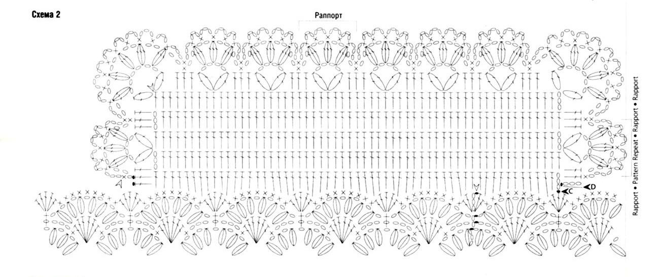 Схема вязания 2 большая