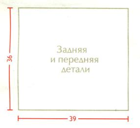 vikroyka vyazanoy sumki kruchkom. выкройка вязаной сумки крючком.