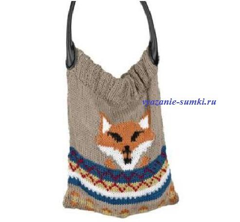 вязаная сумка с лисичкой спицами
